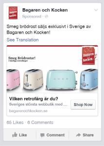 facebookannons-mobilt